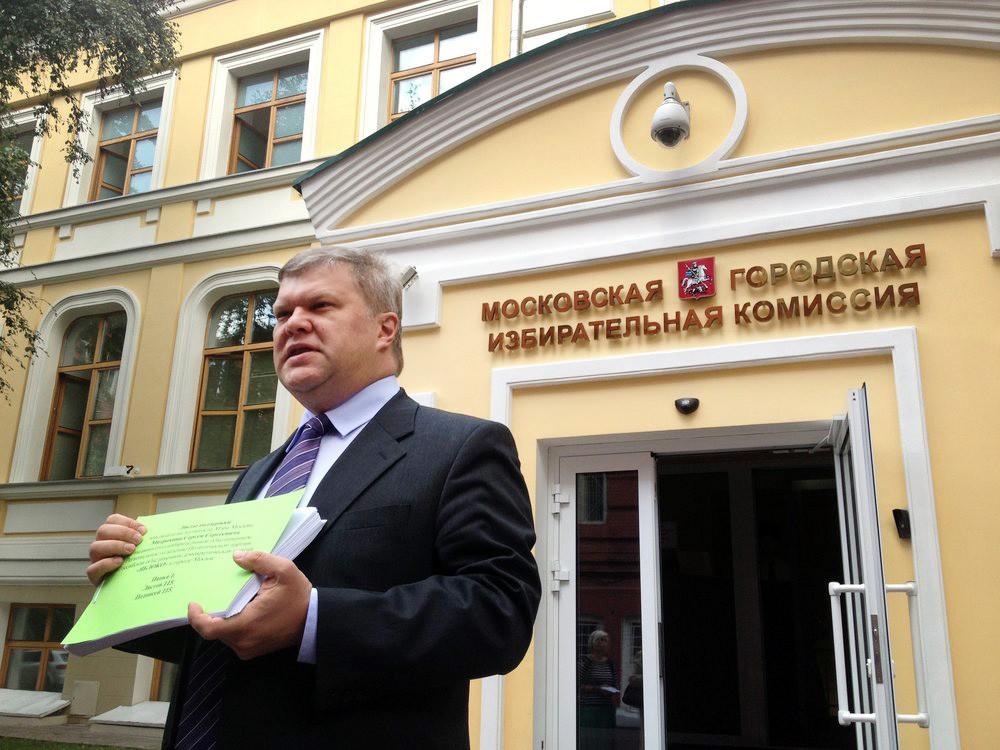 Сергей Митрохин у Мосгоризбиркома