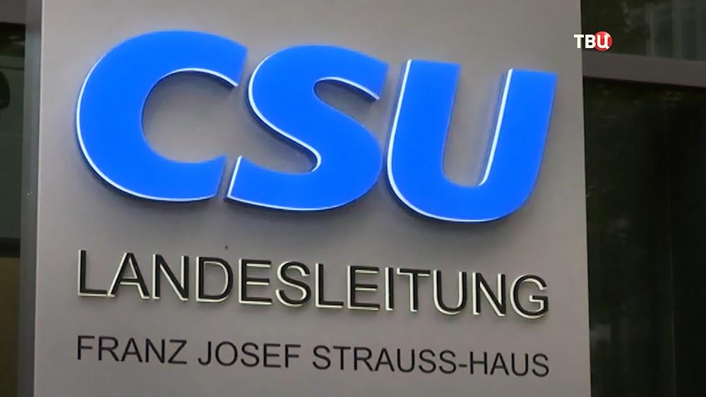 Христианско-социальный союз Германии