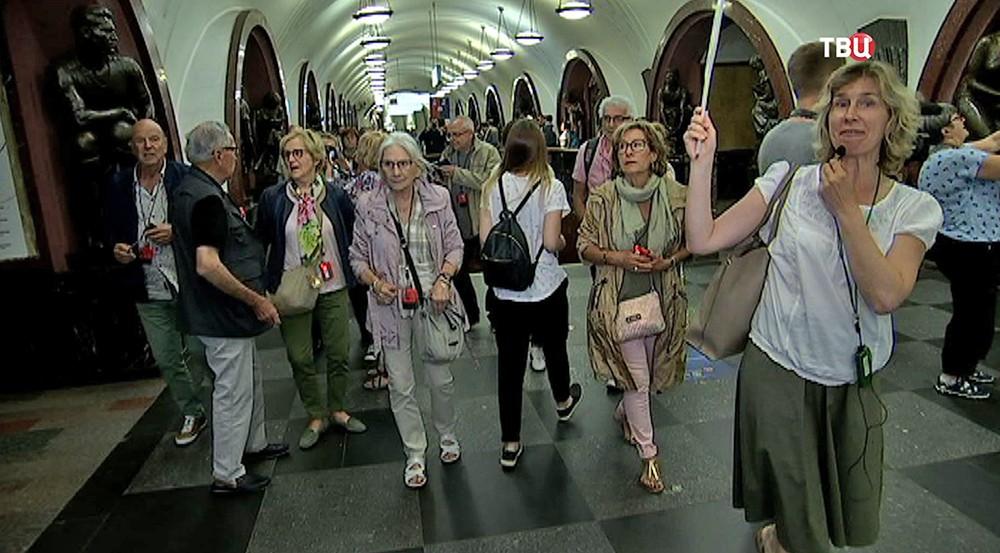 Туристы в метро
