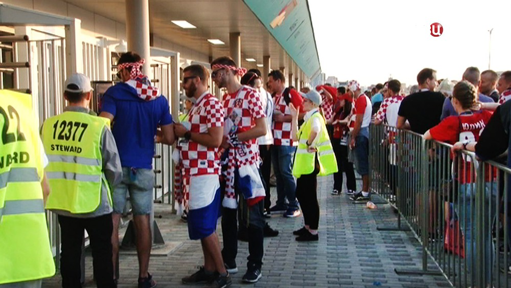 Болельщики Хорватии