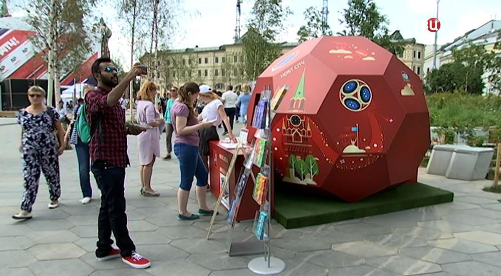 Иностранные болельщики в Москве