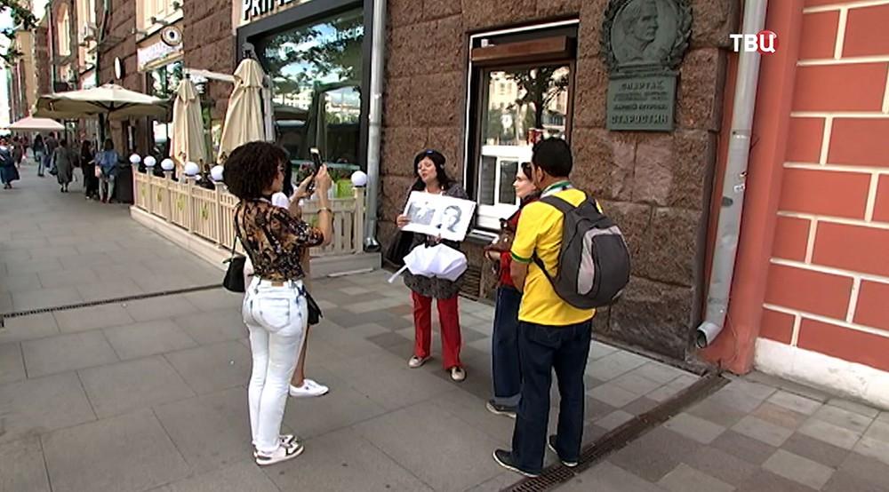 Экскурсия по улицам Москвы