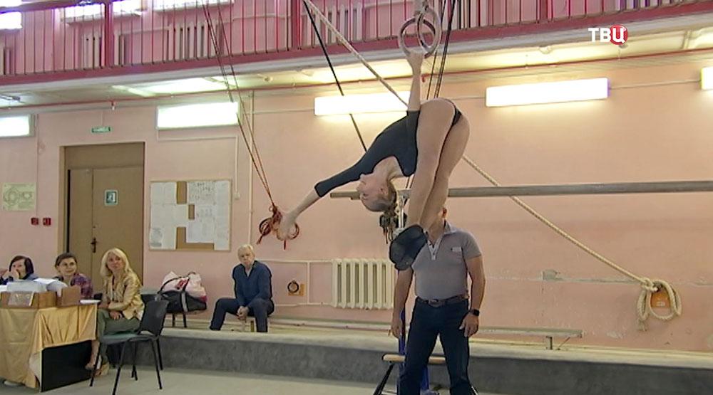 Творческий конкурс в цирковом училище им. Румянцева