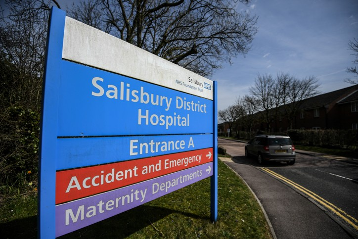 Окружная больница в Солсбери