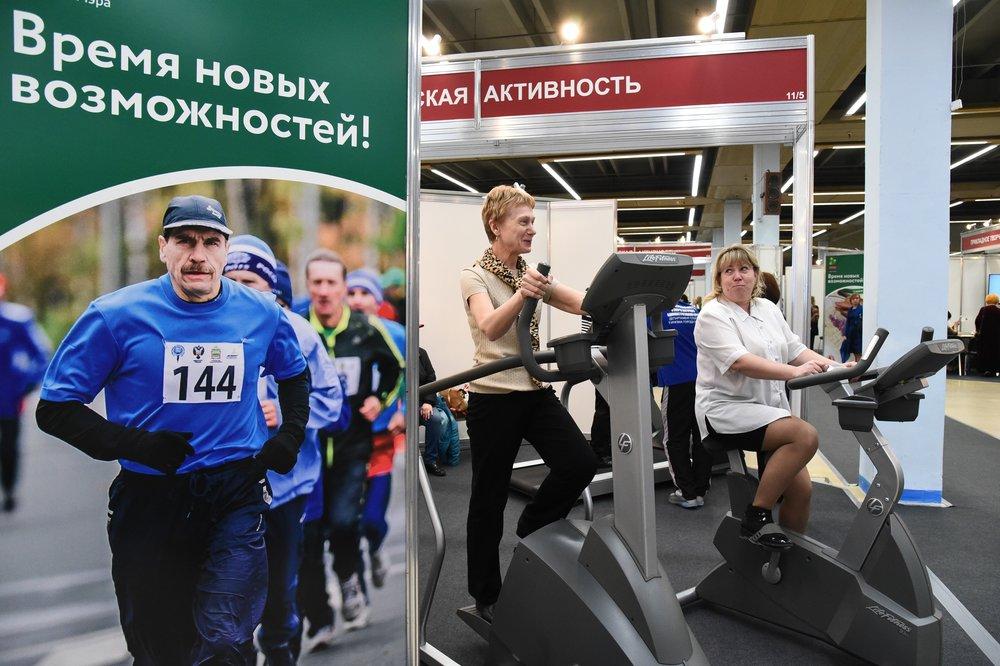 """Занятие по программе """"Московское долголетие"""""""