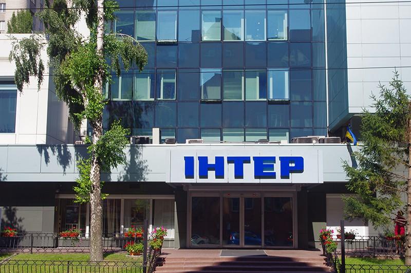 "Офис телеканала ""Интер"" в Киеве"