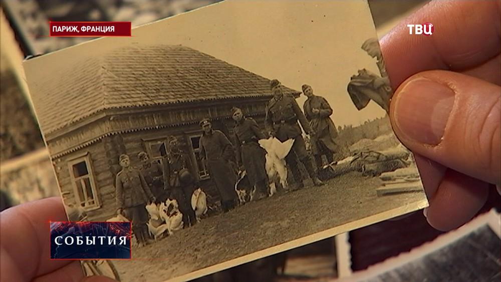 Фотография времен Второй Мировой войны