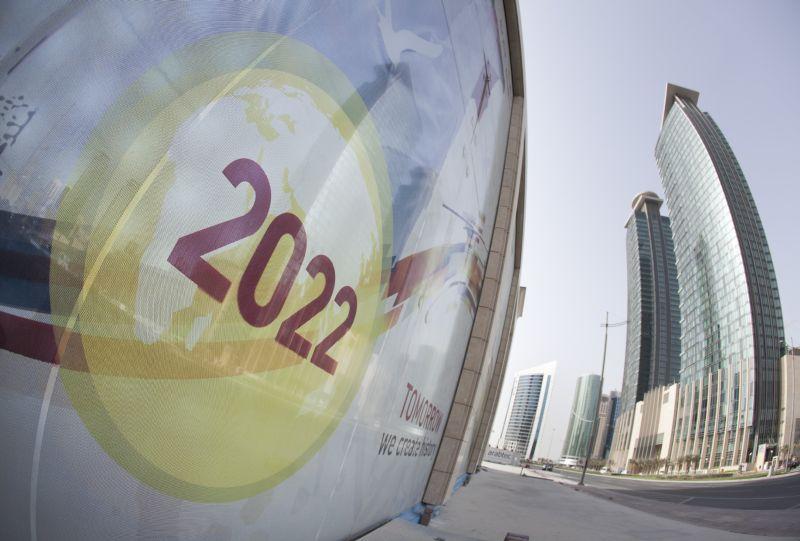 Катар-2022