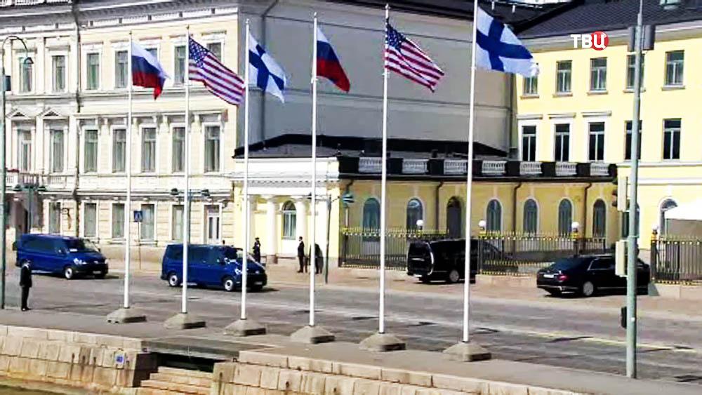 Саммит Россия - США в Финляндии