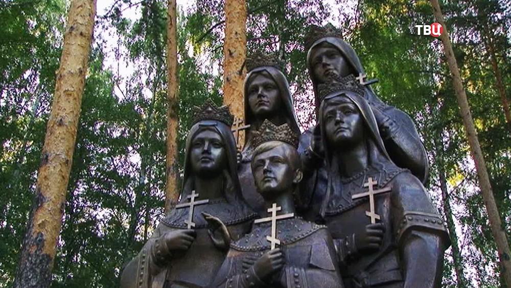 Монумент на месте гибели царской семьи Романовых