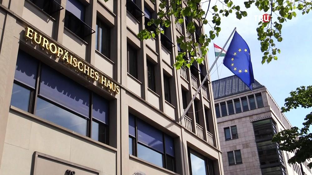 Европейский дом в Берлине
