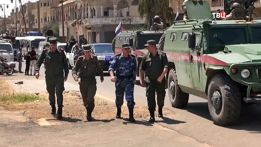 Участники центра по примирению в Сирии