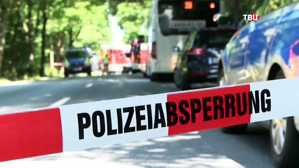 Полицейское оцепление в Германии