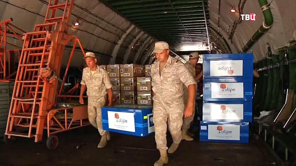 Российские военные доставили Сирию гуманитарную помощь из Франции