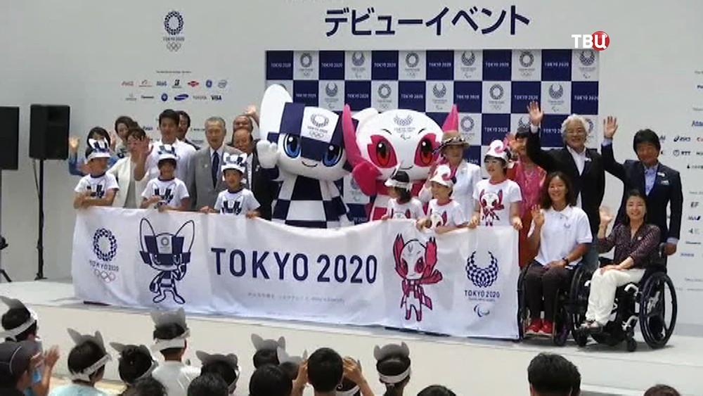 Талисманы Олимпийских игр 2020 года в Японии