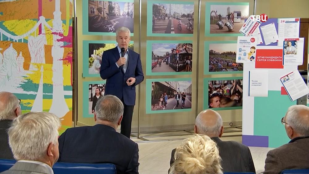 Сергей Собянин во время встречи с доверенными лицами