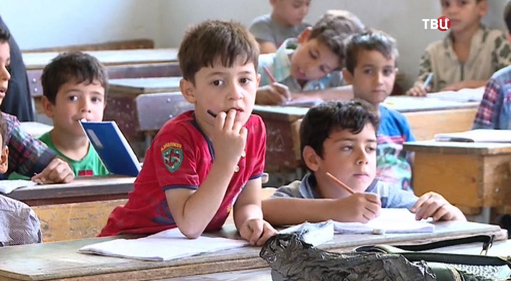 Сирийские дети в школе