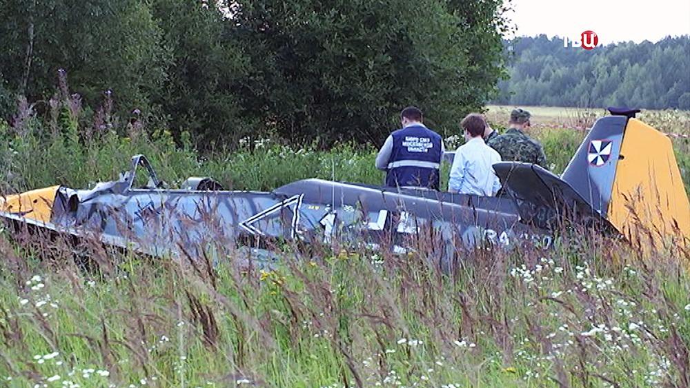 Крушение самолета под Серпуховом