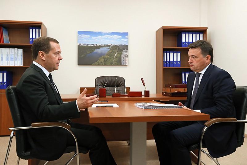 Дмитрий Медведев и губернатор Московской области Андрей Воробьев