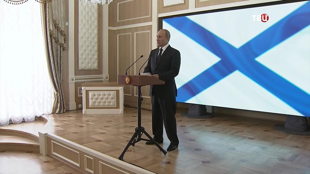 Владимир Путин на торжественном приеме по случаю Дня ВМФ