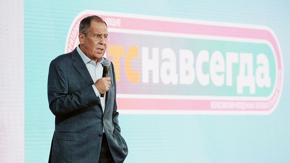 """Сергей Лавров на форуме """"Территория смыслов"""""""