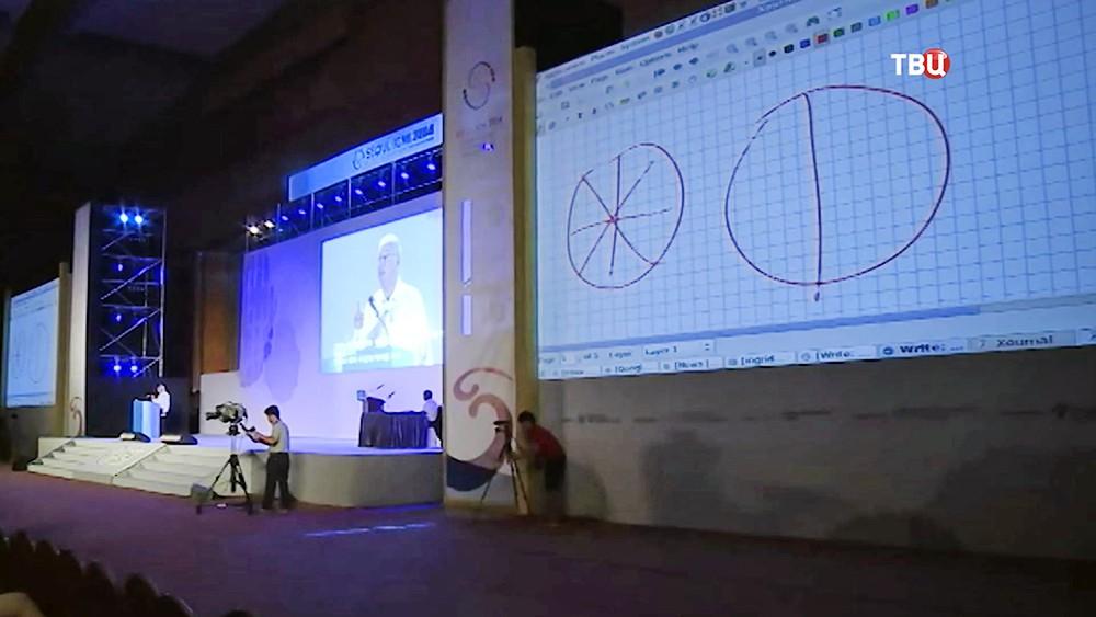 Математический конгресс