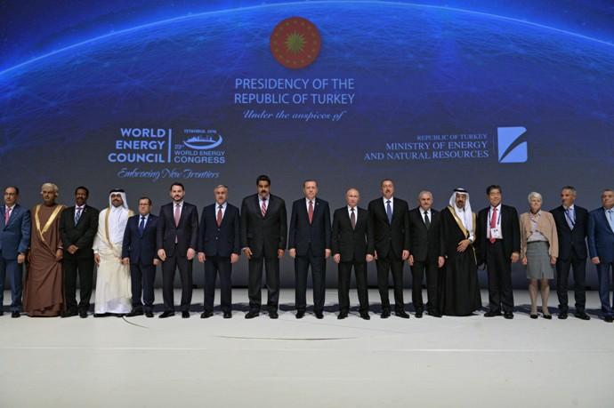 Мировой энергетический конгресс в Стамбуле 2016 года