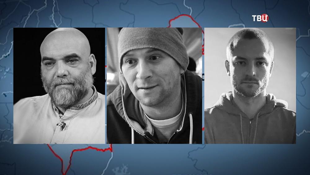 Орхан Джемаль, Александр Расторгуев, Кирилл Радченко