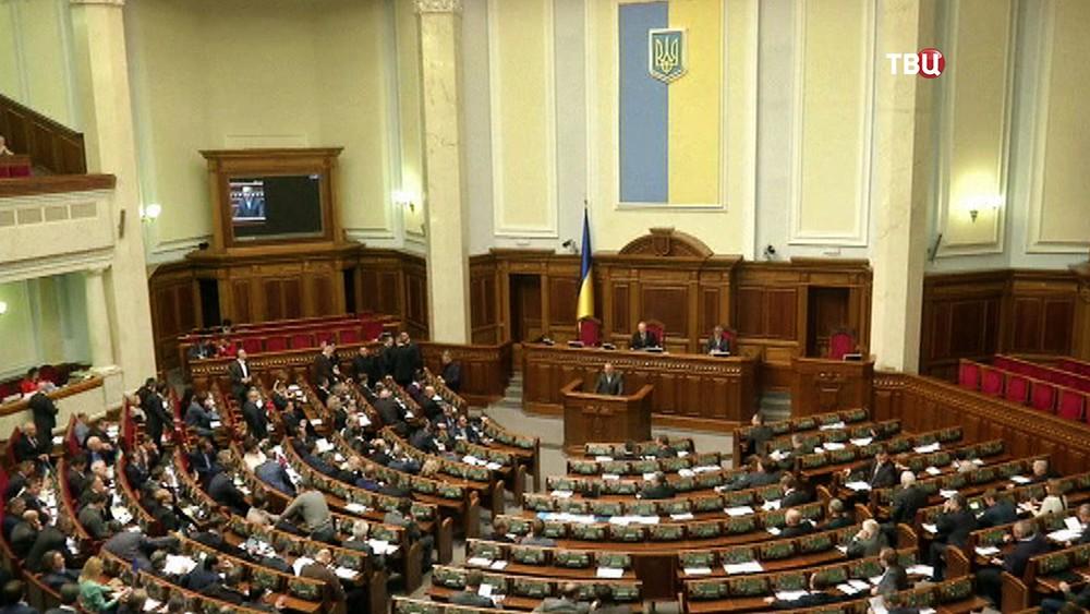Заседание Верховной Рады Украину