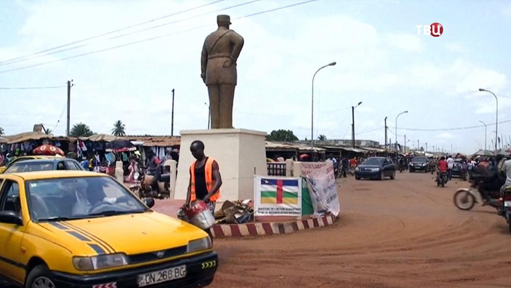 Центральная Африканская Республика ЦАР