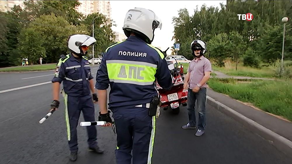 Инспекторы мотополка ДПС