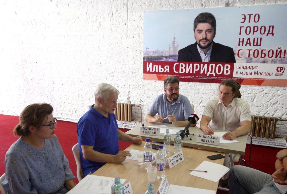 Общественный штаб кандидата в мэры Москвы Ильи Свиридова