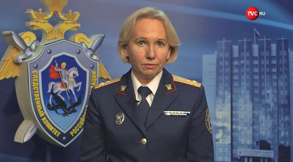 Официальный представитель СКР Светлана Петренко