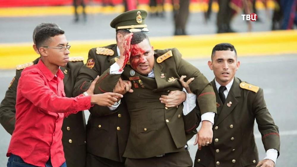 Раненные во время покушения на Николаса Мадуро
