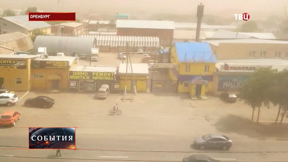 Песчаная буря в Оренбурге