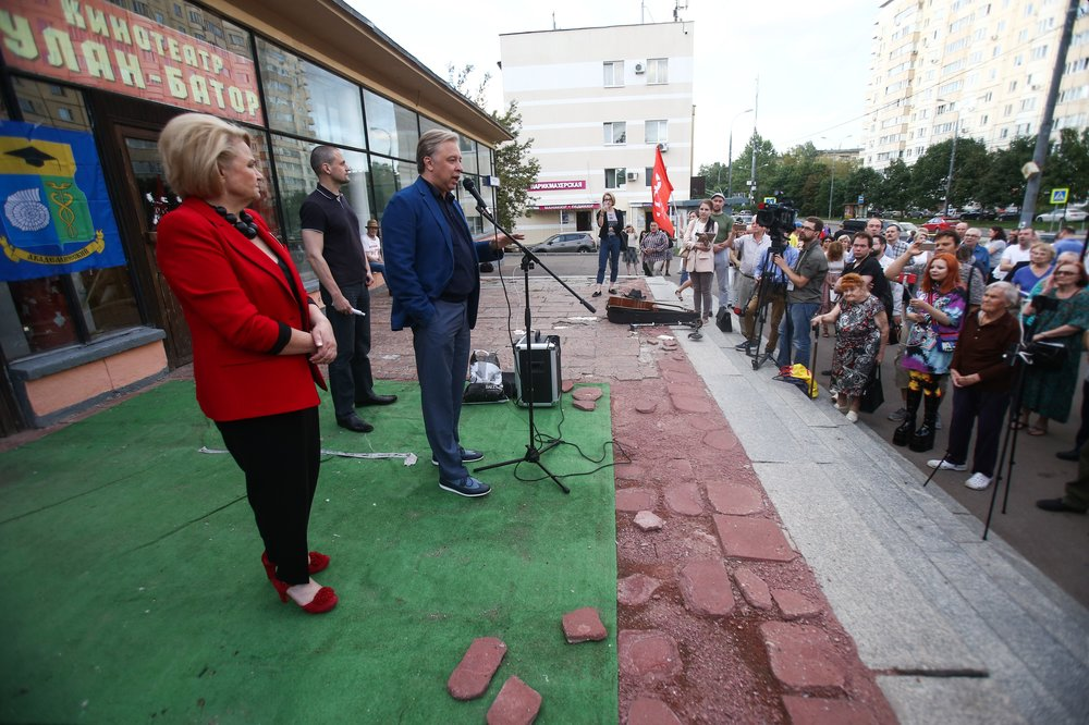 Встреча кандидата в мэры Москвы Вадима Кумина с жителями района Академический