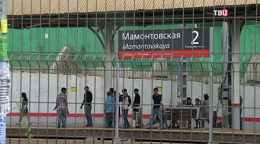 """Станция """"Мамонтовская"""""""
