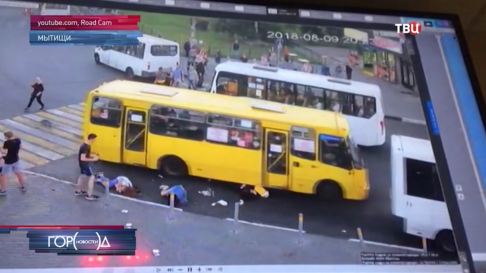 Наезд автобуса на прохожих