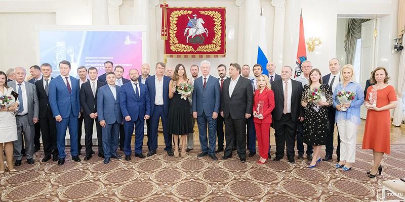 Сергей Собянин наградил победителей московского конкурса в области строительства
