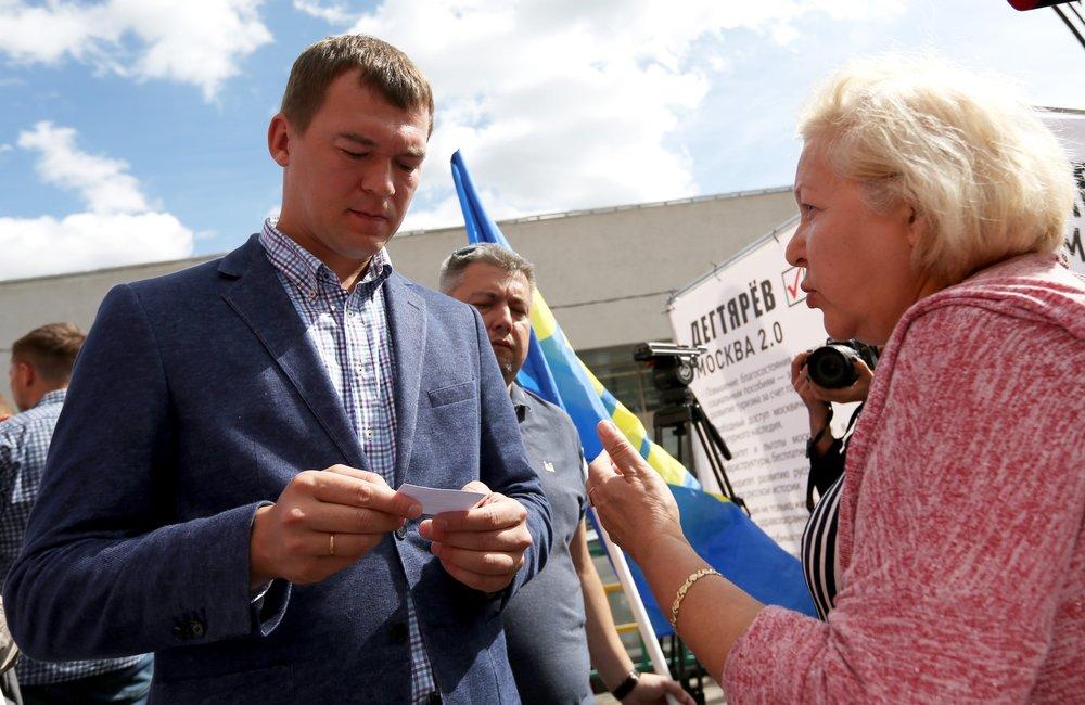 Встреча кандидата в мэры Москвы Михаила Дегтярева