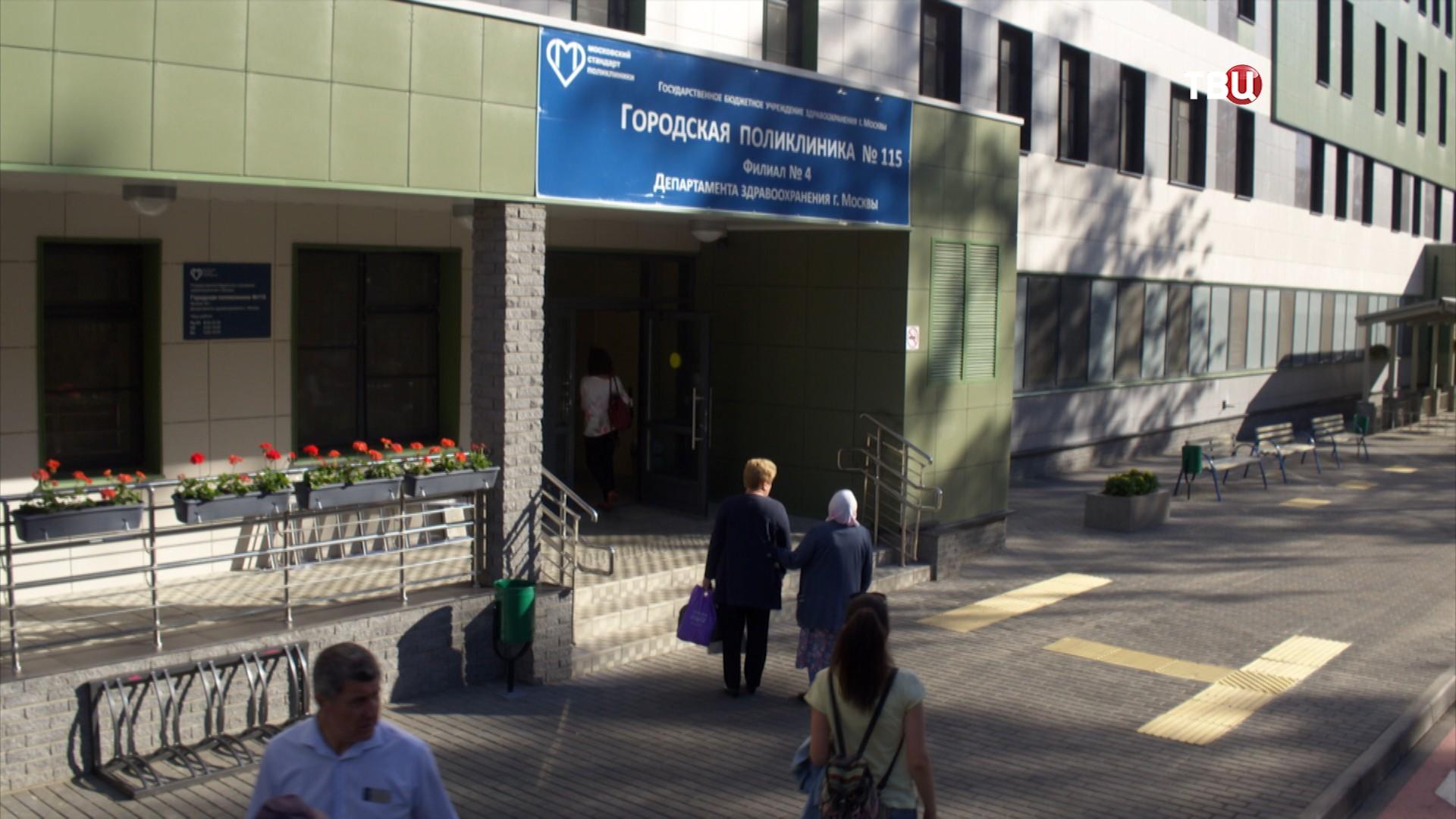 Здание новой поликлиники в Щукине