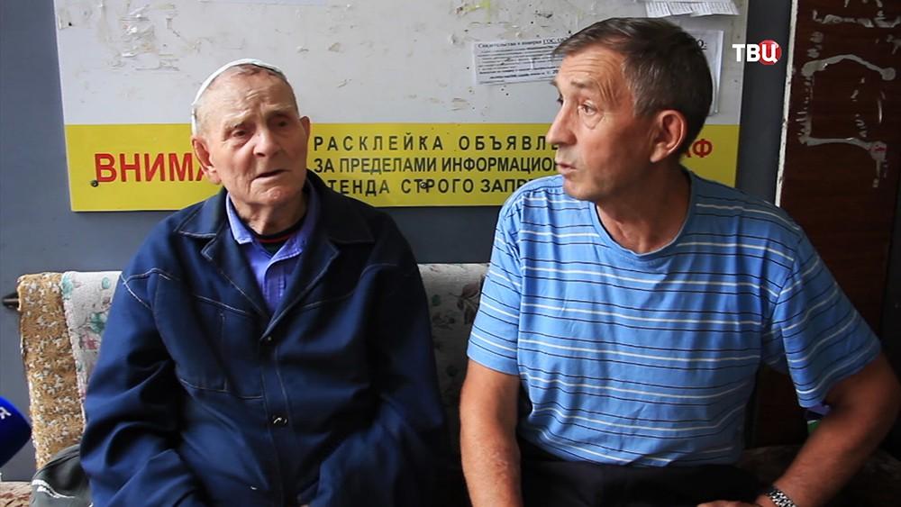 Пострадавшие пенсионеры