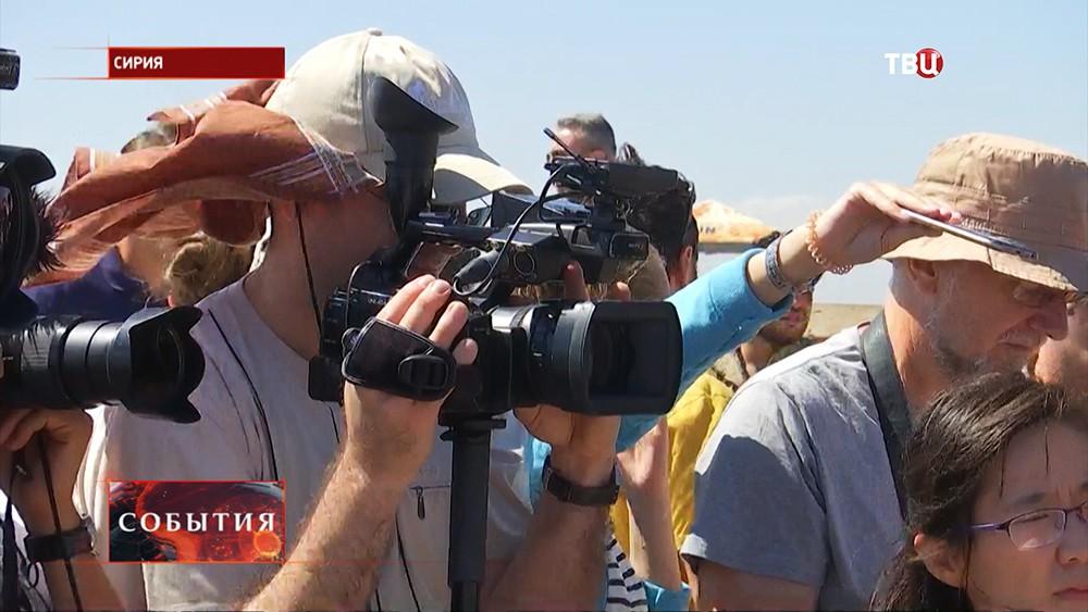 Журналисты в Сирии