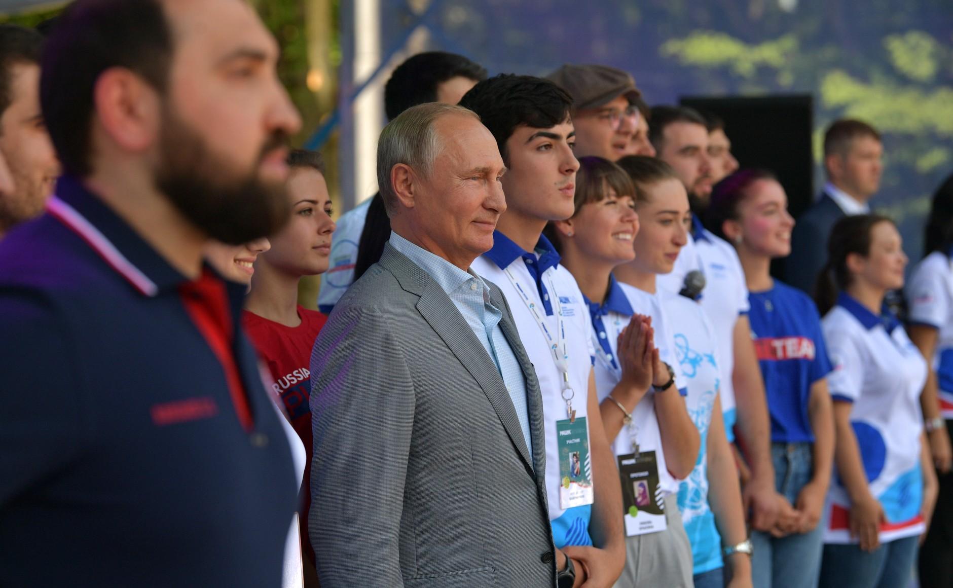 """Образовательный форум """"Машук-2018"""""""