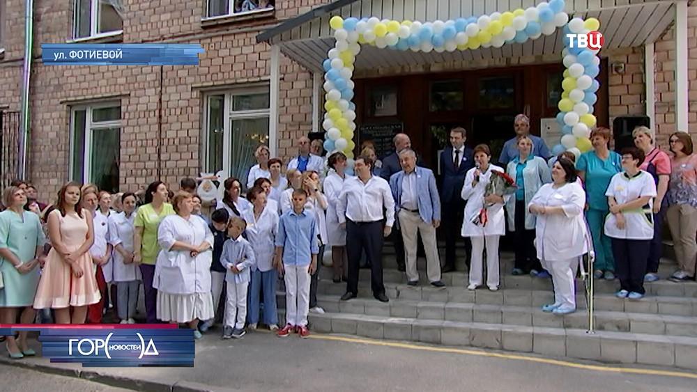 Московский роддом №25 отмечает юбилей