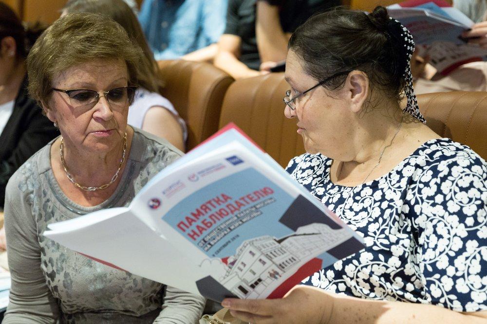 Обучение в парламентском центре общественных наблюдателей для работы на выборах мэра столицы