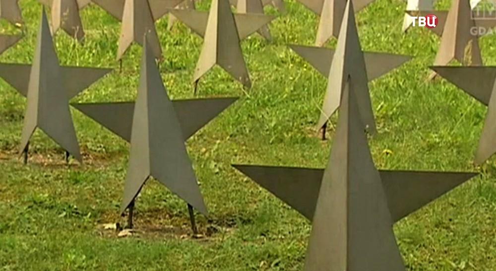 Мемориальное кладбище в Гданьске