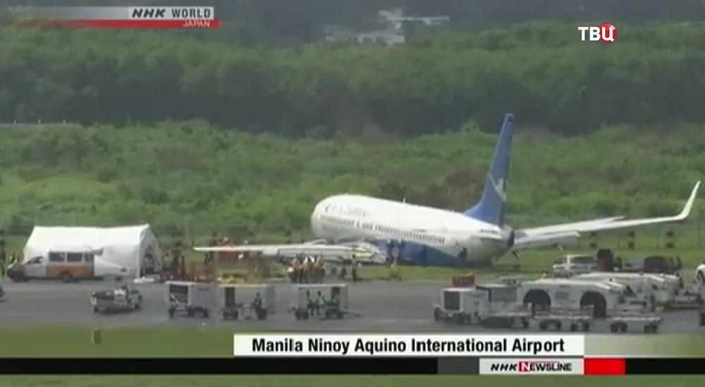Место посадки Boeing в Маниле