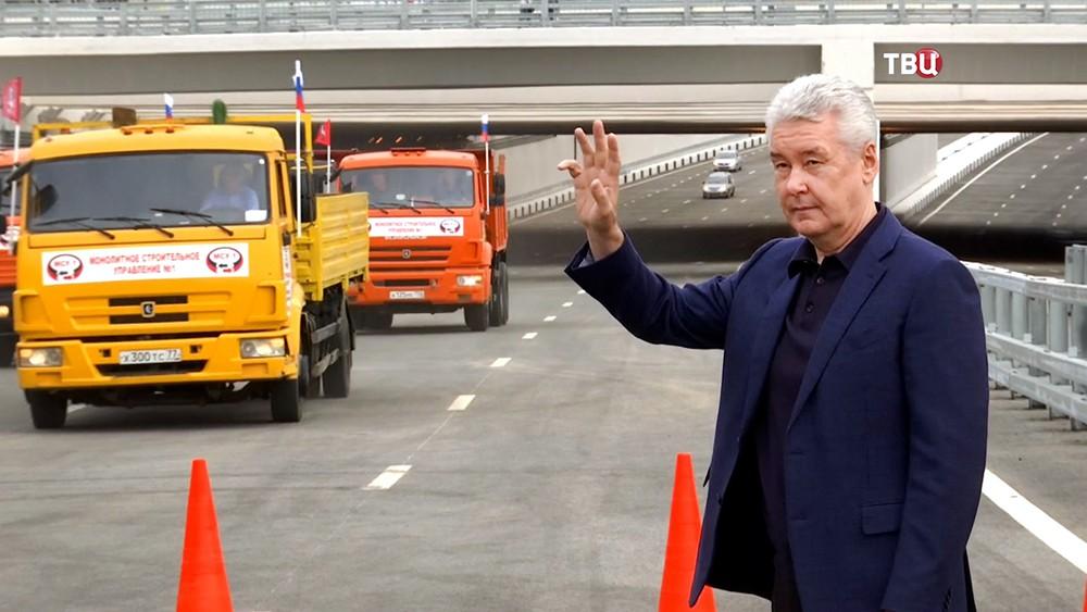 Сергей Собянин открыл движение по новому участку дороги