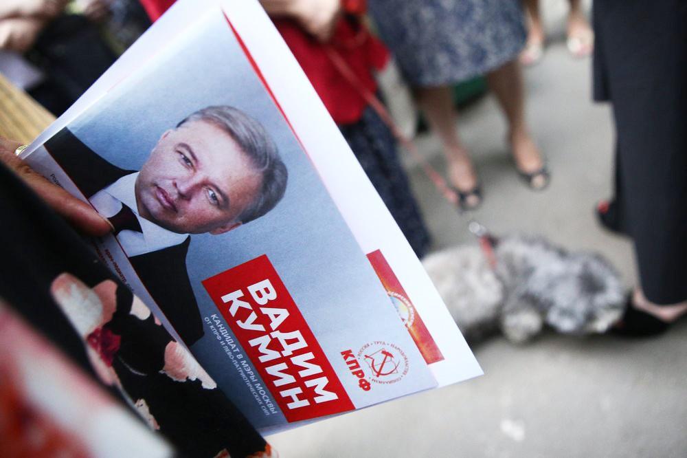 Встреча доверенных лиц кандидата в мэры Москвы от КПРФ Вадима Кумина с жителями